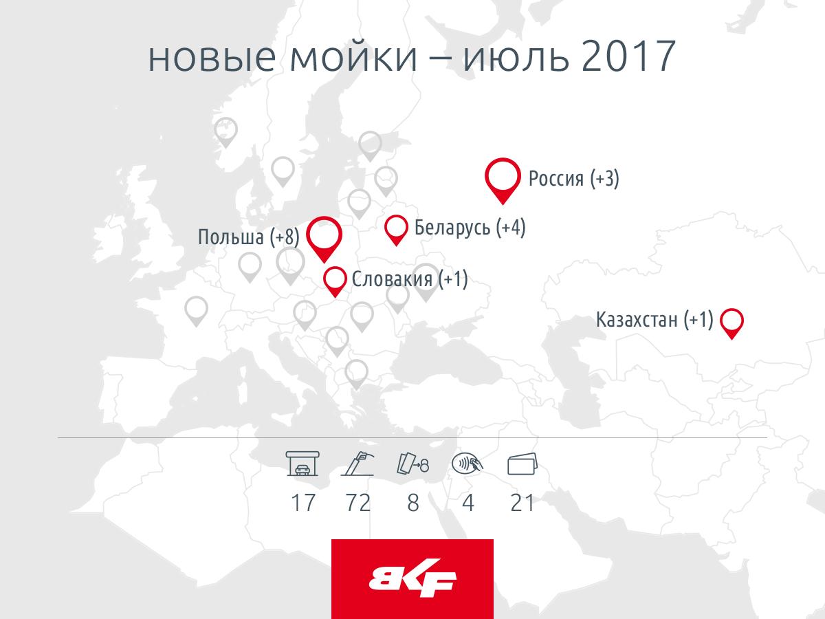 fb-news-nowyje-moiki-2017-07