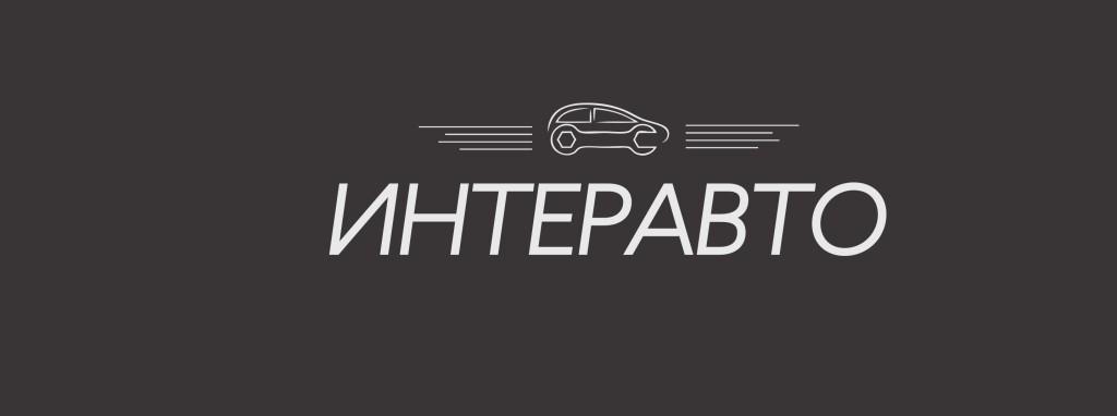 ia_logo_rus_black