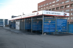 IMGP9959 (1)